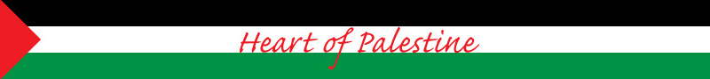 Heart of Palestine